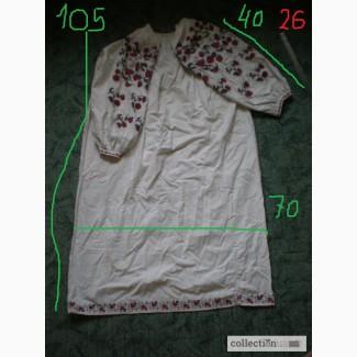 Старинная сорочка вышиванка