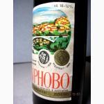 Вино продам Тырново Десертное вино красное, более 30-ти лет
