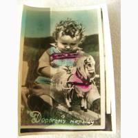 Редкая открытка - Дорогому малышу, 1950-е. СССР