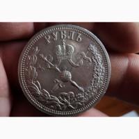 1 рубль 1896 коронация Николая 2