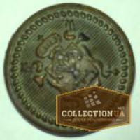 Пуговица редкая для колекции