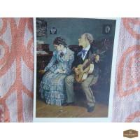 Открытка коллекционная Жестокие романсы 1961 года