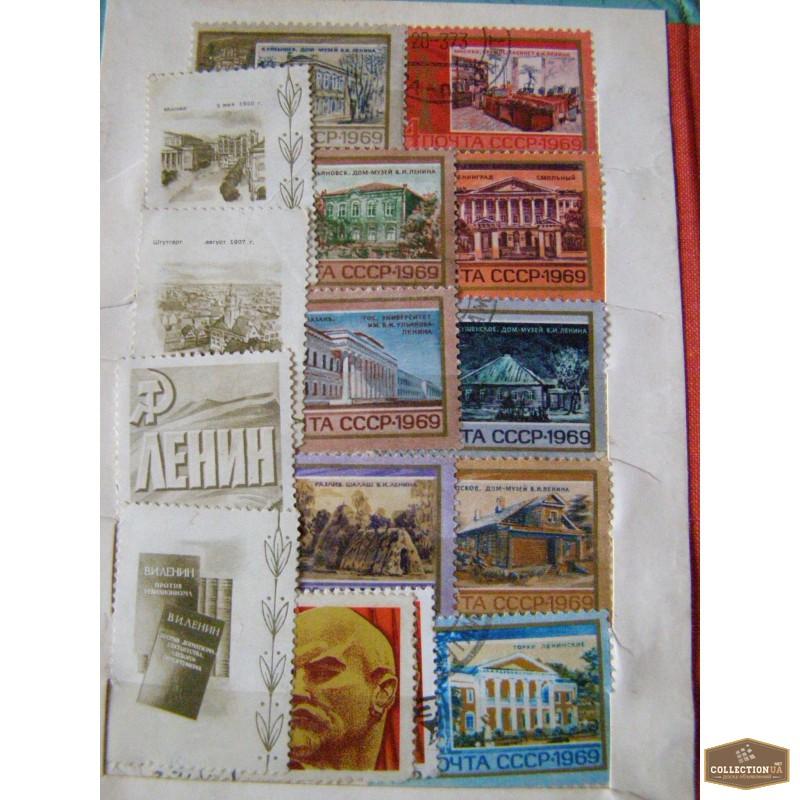 Фото 2. Продам старые марки Кубы,Монголии,СССР.