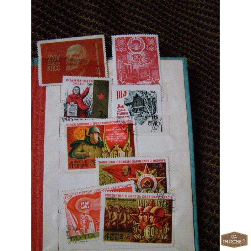 Фото 3. Продам старые марки Кубы,Монголии,СССР.
