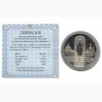 Срібна медаль НБУ Папа Іоанн Павло ІІ