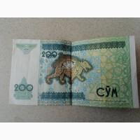 Узбекистан: 200 сумов 1997 г