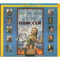 Видео Одиссей лицензия
