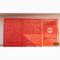 Членский билет общества красного креста и красного полумесяца