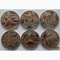 Куплю юбилейные монеты СССР.