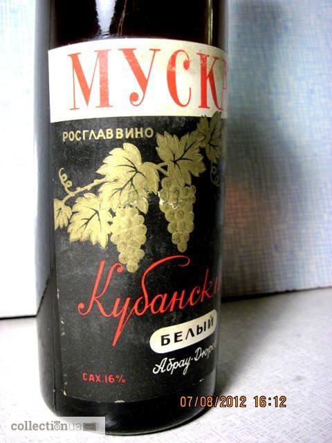 Вино В Хорошем Качестве Почтой