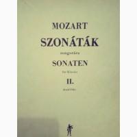 Ноты Моцарт Сонаты 2том