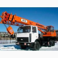 Услуги и аренда автокрана КТА-32 т. «Силач» в г.Новомосковск