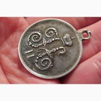 Медаль За поход в Китай 1900-1901