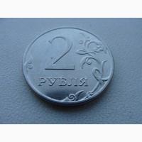 2 рубля 2014