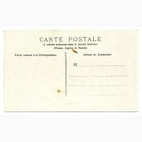 Открытка (ПК). Geneve. Начало ХХ века. Лот 56