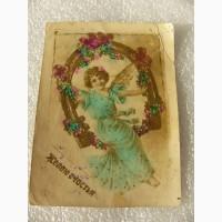 Редкая цветная фото открытка, 1953г. СССР