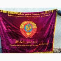 Продам флаг СССР
