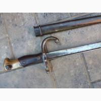 Штык обр 1874 года к винтовке системы Гра