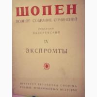 Ноты Шопен экспромты