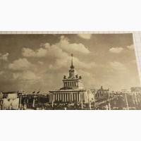Москва. Сельскохозяйственная и промышленная выставки. Лот 255