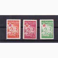 Турция красный крест 1957г