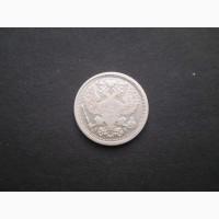 20коп 1904 г. СПБ А. Р. серебро