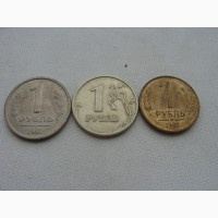 1 Рубль России одним лотом