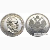 Скупка монет царской России, стоимость монет царской России