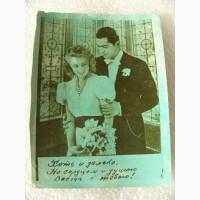 Редкая, любовная, лесбийская фото открытка 1954г. СССР