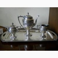 Старинный кофейный набор - DERBY SILVER CO.