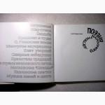 Мерцалова М.Н. Поэзия народного костюма. Альбом. 1-е изд. 1975