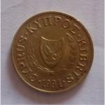 Кипр набор 1, 2и5 3шт