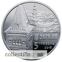 Монета Древний Дрогобыч