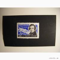Продам почтовые марки СССР 1957-1960год