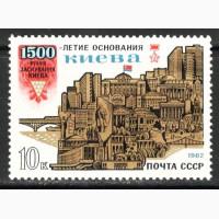 СССР. 1500-летие основания Киева. 1982г. MNH