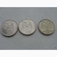 2 рубля все одним лотом