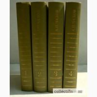 Чехов А.П. Собрание сочинений в 4-х томах (комплект)