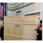 Надежная Упаковка картин для пересылки, перевозки, Киев