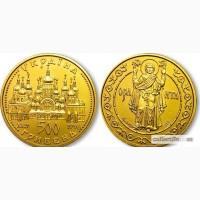Куплю монеты Украины куплю редкие монеты Украины куплю продать разменные монеты Украины