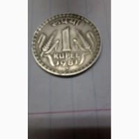 Продам монету индии 1RUPEE INDIA