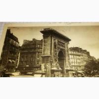 Париж. Ворота Сен-Дени. Лот 277