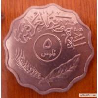 5 филсов Ирак