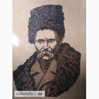Вишита картина Шевченко Т.Г. (вишита 1970 році)