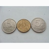 5 рублей России разных годов