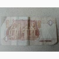 1 египетский фунт. Египет