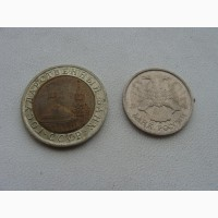 10 рублей 1991 и 1992 года