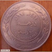 100 филсов Иордания 70е