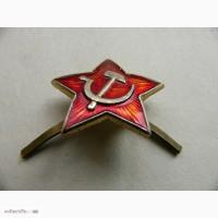 Кокарда красная звезда, СССР