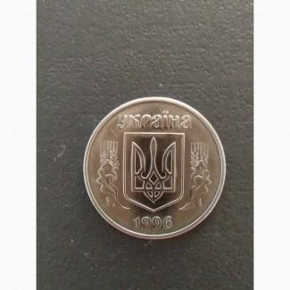 Продам рідку колекційну монету 5 коп. 1996р