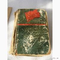 Книга Партизанские были Гражданская и Отечественная война 1958г